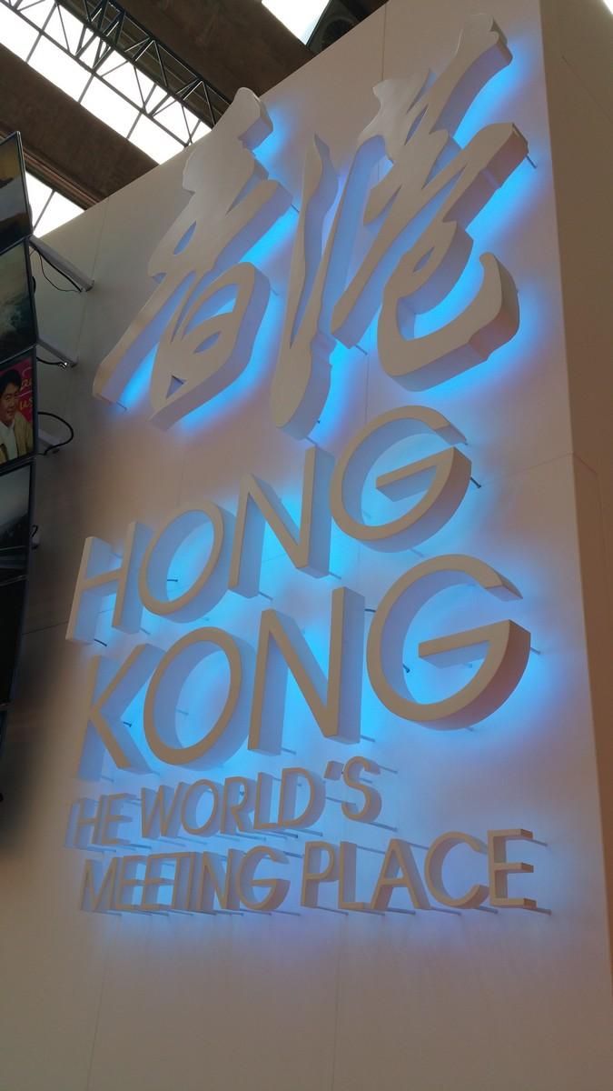 hongkongworldcity04